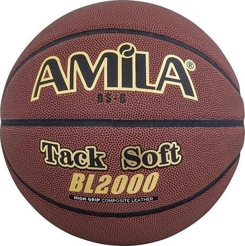 Μπάλα ΜπάσκετAmila41646 Νο. 6