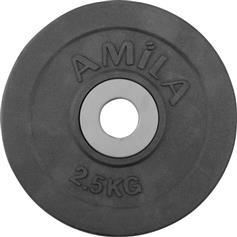 Amila 44472 με Επένδυση Λάστιχου 28mm 2,50kg