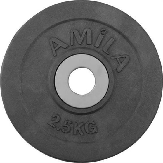 ΔίσκοςAmila44472 με Επένδυση Λάστιχου 28mm 2,50kg