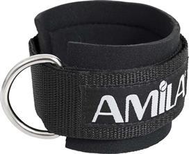 Amila 48179 Χερούλι χειρός/ποδιού για Gym Tube