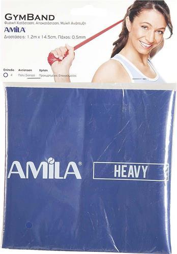 ΛάστιχοAmila48188 Gym Band 2,5m Heavy