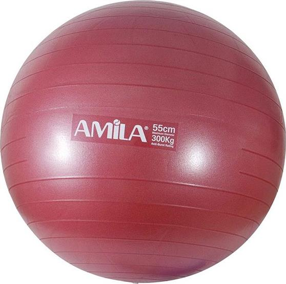 ΓυμναστικήςAmila48412 Φ55cm