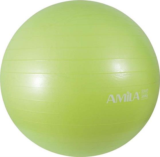 ΓυμναστικήςAmila48416 Φ75cm
