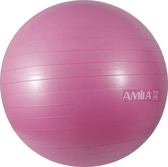 ΓυμναστικήςAmila48418 Φ65cm