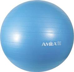 Amila 48424 Φ65cm