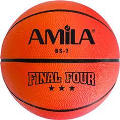 Amila #7