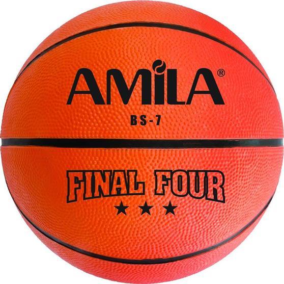 Μπάλα ΜπάσκετAmila#7