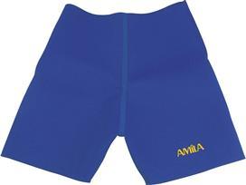 Amila 83079 Αδυνατίσματος με φερμουάρ 44x45x25cm