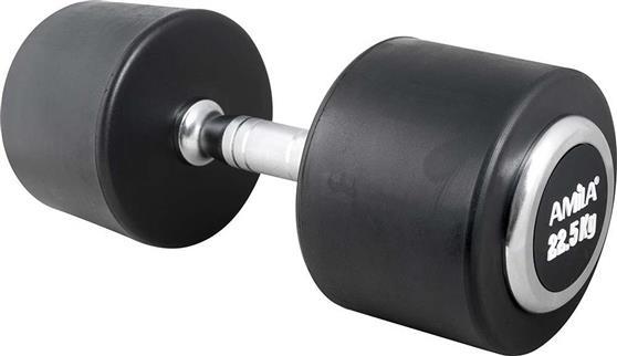ΑλτήραςAmila84521 Με Λαβή Χρωμίου και Επένδυση Λάστιχου 5,0kg