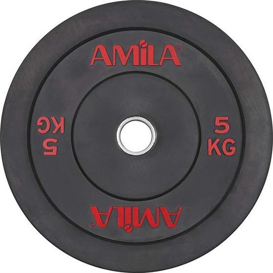 ΔίσκοςAmila84600 50mm 5kg