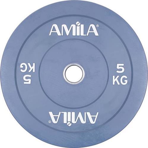 ΔίσκοςAmila84603 50mm 5kg