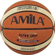 Amila Cellular Rubber #6