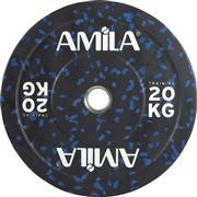 Amila Δίσκος 45mm 20kg