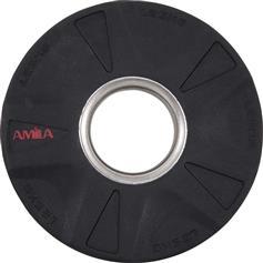 Amila Δίσκος με επικάλυψη PU 1,25 Kg