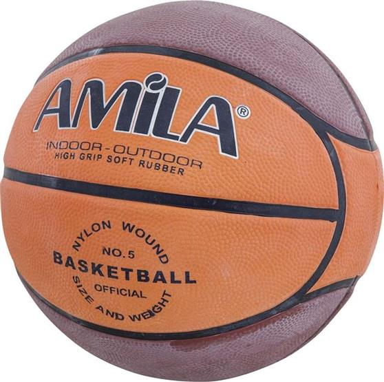 Μπάλα ΜπάσκετAmilaΝο. 5