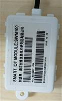 Cvmore SWM100 Intense Wi Fi Module