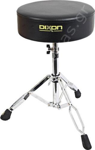 Κάθισμα DrumsDixonPSN 9270