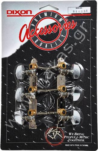 Κλειδί ΧορδίσματοςDixonSKG 355 Ακουστικής Κιθάρας