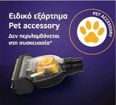 Izzy Pet Accessory