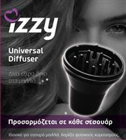 Izzy SW1110 Universal Φυσούνα