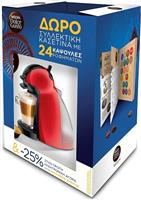 Krups KP100620GB Nescafe Dolce Gusto Piccolo Κόκκινο + Δώρο Gift Box