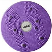 Live Up Twister Massage Trimmer