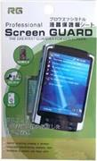 Nortonline Screen Protector για HTC Touch