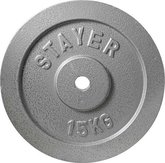 ΔίσκοςOEM84509 Εμαγιέ Stayer 28mm 15kg