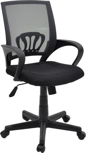 Καρέκλα ΓραφείουPakoworldBerto ύφασμα mesh μαύρο-γκρι