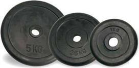Power Force Δίσκος Λάστιχο 10 kg