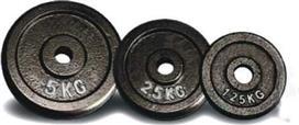Power Force Δίσκος Μαντέμι 0,5 kg