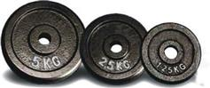 Power Force Δίσκος Μαντέμι 2 kg
