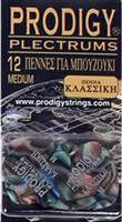 Prodigy Αbalone Medium K (Σετ)