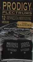 Prodigy Black Medium K (Σετ)