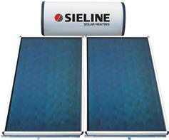 Sieline 200 SX 2 Τριπλής Ενέργειας