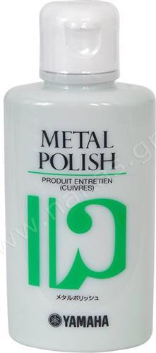 Καθαριστικά - ΣυντήρησηYamahaMetal Polish