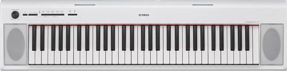 Yamaha NP-12 Λευκό