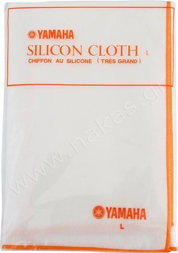 Καθαριστικά - ΣυντήρησηYamahaSilicon Cloth (large)
