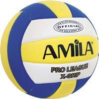 Amila 41637 No. 5 LV5-3