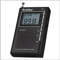 Kchibo KK-585L